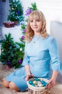 Екатерина Куц