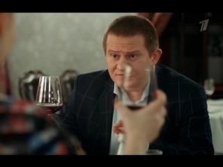 Мажор 2 сезон 4 серия
