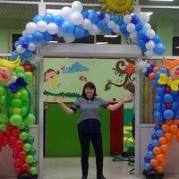 Юлия Хлопцева