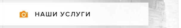 vk.com/market-127127790