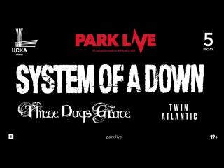 Three Days Grace приглашают на фестиваль Park Live