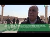 Интервью корреспондента ФАН после освобождения Пальмиры с губернатором провинции