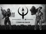 Quake Champions (25 уровень)