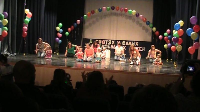 Танец малышей Дружная семейка поварят