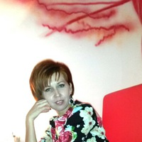 Диана Новоселова