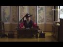 Аран и магистрат 11 серия (2012)