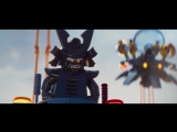ЛЕГО Ниндзяго Фильм / The LEGO Ninjago Movie.Трейлер #2 (2017)