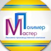 Силиконовые и полиуретановые формы. Новосибирск.