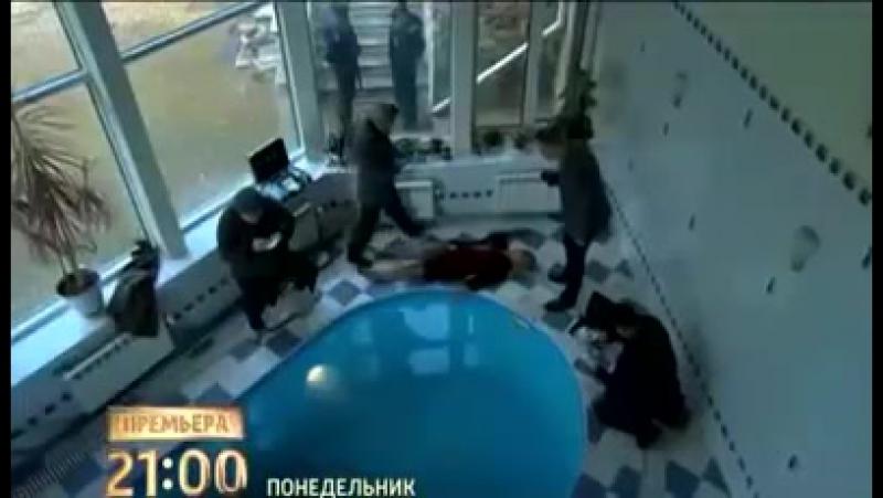 Тайны следствия 6 сезон 2006 (трейлер не к сезону)