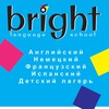 Bright Language School