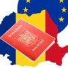 Румынскый паспорт, гражданство ЄС, Гражданство