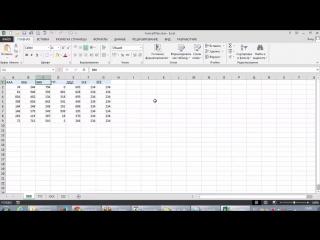 Microsoft Excel 2013-2010. Углубленное программирование на VBA - 4-2