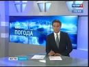 «Игра престолов» первую серию седьмого сезона посмотрели 10 млн человек, «Вести-Иркутск»