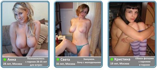 Замужние женщины которые хотят трахаться фото 667-686