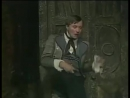 Ревизор. Спектакль театра Сатиры. 1982. г.  (1-я часть)
