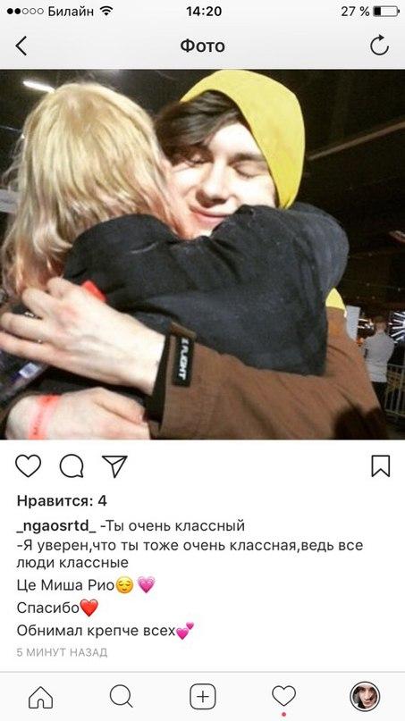 Михаил Луковских | Санкт-Петербург