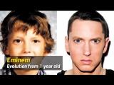 Эминем от 1 года до 44 лет!