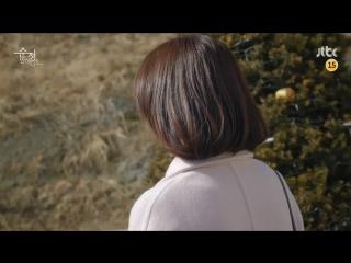 [2 серия] Влюбиться в Сун Чжон / Влюбиться в Сун Чон / Падение в невинность / Я влюбился в Сун Чжон