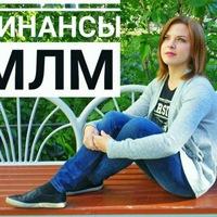 Екатерина Суюндукова