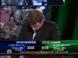 Сергей Галицкий отказывается признавать, что он давал деньги Федуну :)