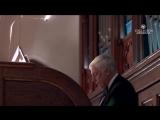 И.С. Бах. Избранные произведения для органа. Концерт 4. 12.03.17