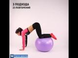 5 упражнений для похудения