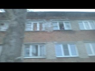 мой дом рушиться!!!!