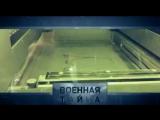 Технологии будущего и новейшая разработка российских ученых. Как создание 3Д принтера изменит наш  мир Смотрите сегодня в прогр