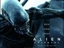 Чужой  Alien (1979)