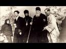 Святитель Лука Войно Ясенецкий Целитель Лука Документальный фильм ОРТ 2015 год