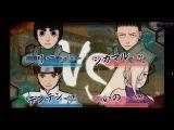 Naruto Shippuuden Gekitou Ninja Taisen Special - Rock Lee
