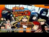 Прохождение Naruto Ultimate Ninja 4 №1