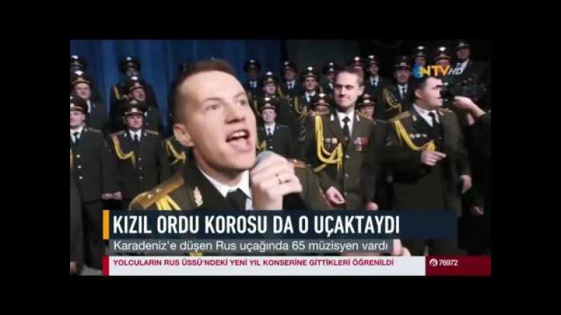 Düşen Uçaktaki Kızıl Ordu Korosu Türkçe de söylemişti