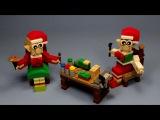 LEGO SEASONAL - ELVES' WORKSHOP, 40205 / ЛЕГО СЕЗОННЫЙ НАБОР - МАЛЕНЬКИЕ ЭЛЬФЫ ПОМОШНИКИ.