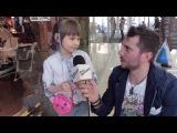 ВЗГЛЯД СНИЗУ. Интервью-импровизация с детьми! ДР Саши!