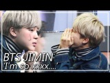 Eng Es PT Fr Sub BTS Jimin cute extreme embarrassment in Agony!