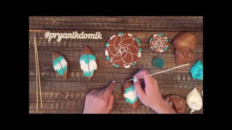 Имбирные пряники: пошаговый мастер-класс- Ловец снов / Cookies/ Gingerbread.