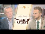 Андрей Климов об использовании Моргана Фримана против России, Сирии и языковой политике Киева