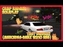 CRMP Radmir RolePlay [02] 9 - TEST DRIVE ! (Mercedes-Benz w210 E55)