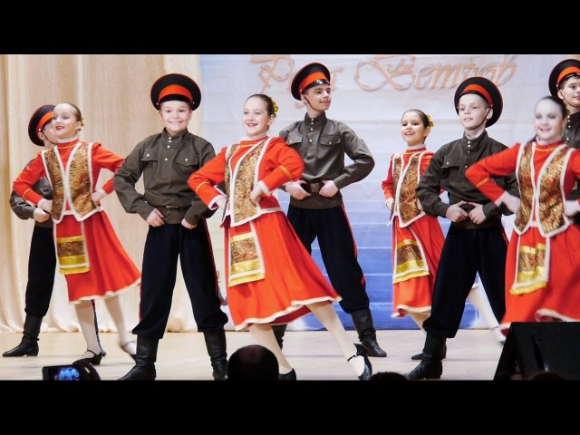 02679 Cossack dance Children Пролегала путь дорожка Народный танец Казачий Конкурс Дети Фламинго