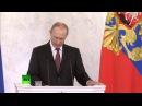Путин внес в Федеральное собрание законопроект о включении Крыма в состав России