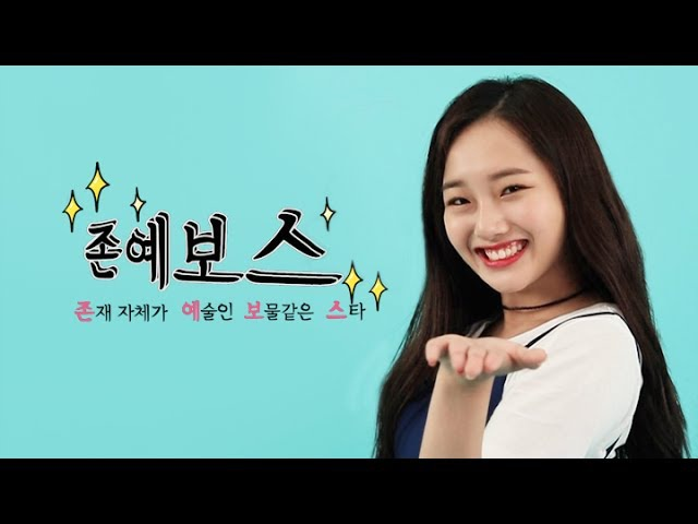 [존예보스] [EP.5] 크리샤 츄 편