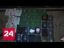 Бизнес для незаконных мигрантов: штамповка поддельных документов