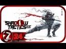 Shadow Tactics Blades of the Shogun Прохождение на русском 24 Город Мацуяма FullHD PC