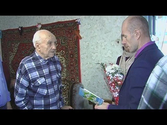 Поздравление ветерана Ф.А. Гилёва с 95-летним юбилеем