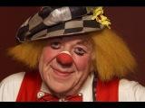 Солнечный клоун Олег Попов будет похоронен в Германии.