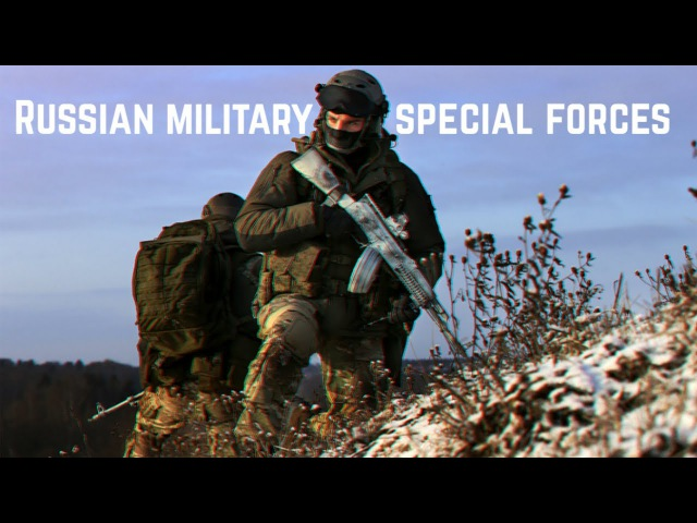• Russian military special forces •