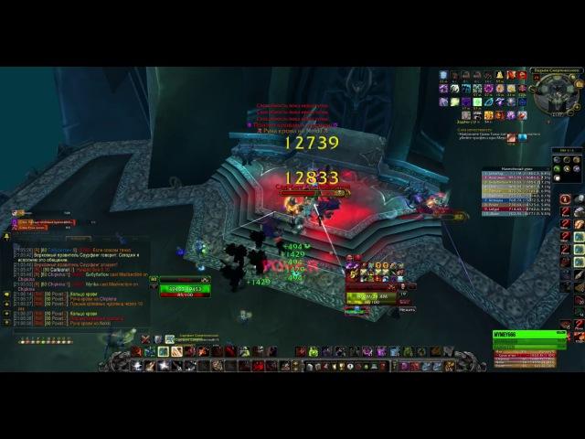 Deathbringer Saurfang Icecrown Citadel 25 Normal WotLK 3.3.5a