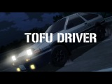 TOFU DRIVER (Baby Driver x Initial D)