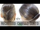 PEINADOS PARA CABELLO CORTO | 2 RECOGIDOS FÁCILES